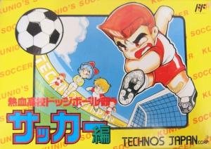 Nintendo_World_Cup_NES_Jaquette_JAP